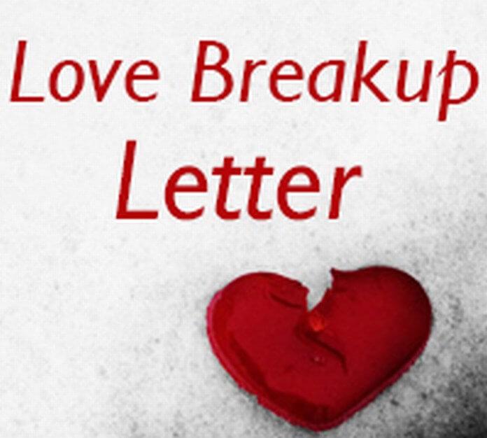 Love Break up Letter Sample