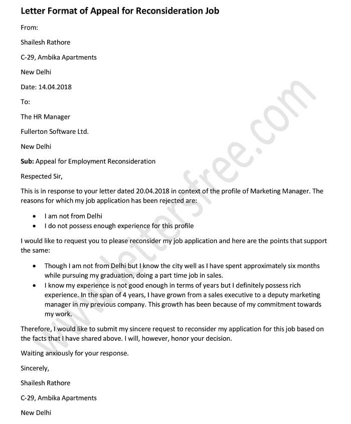 sample letter of appeal for reconsideration job - appeal Letter Format
