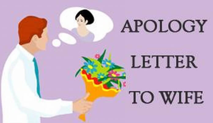 Apology Letter to Wife sample