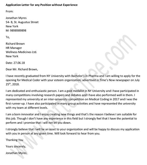 Application Letter for any Position without Experience,job application letter