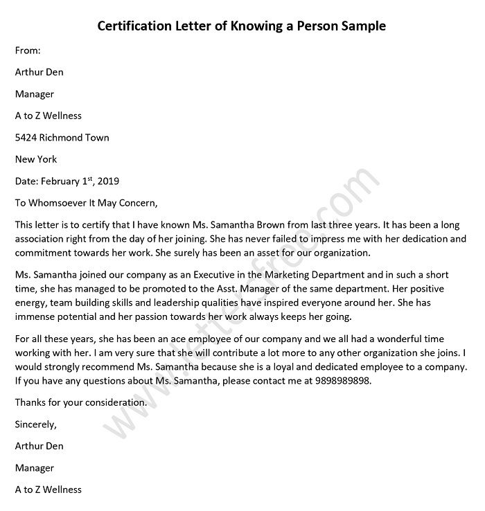 sample certification letter of knowing a person