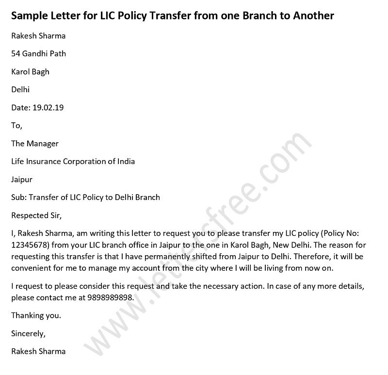 Sample Letter for LIC Policy Transfer from one Branch to Another