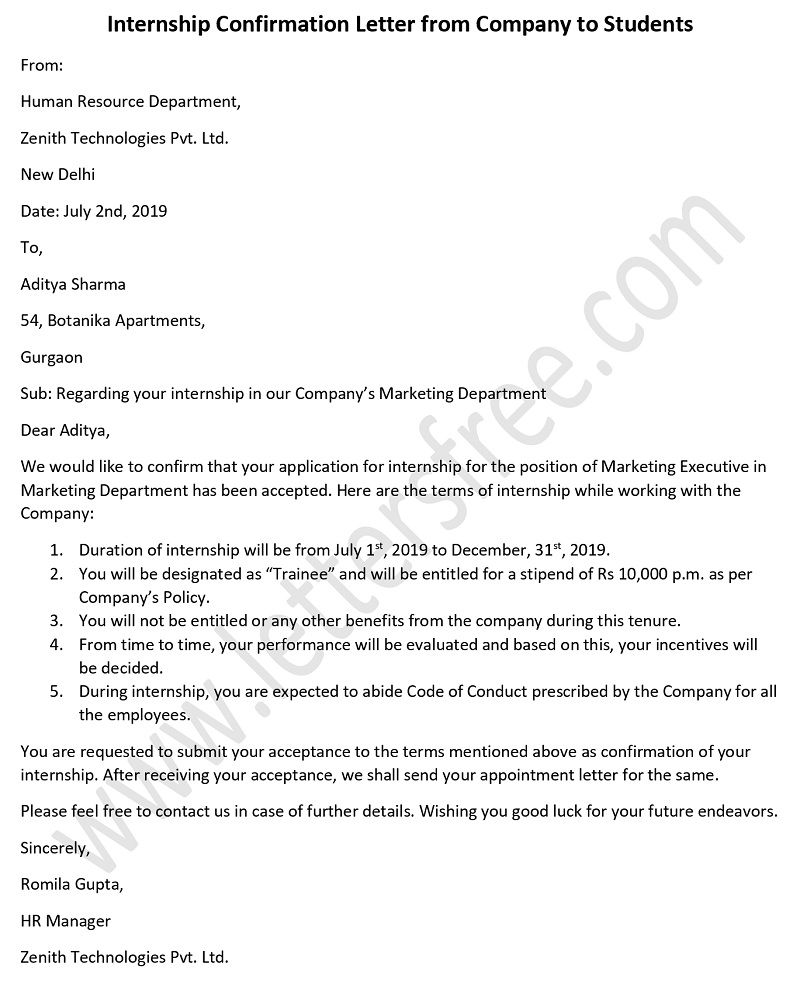 Internship Confirmation Letter from Company to Students