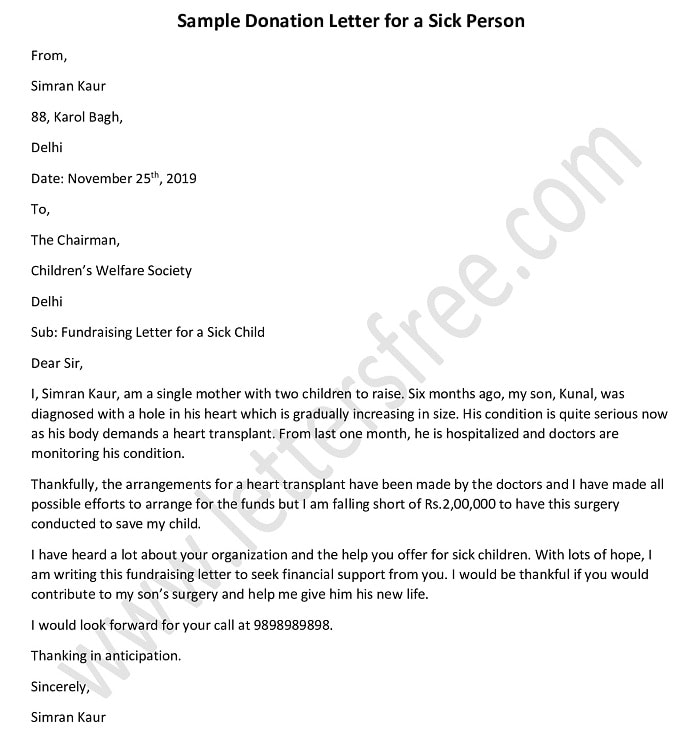 Donation letter for a sick person - Sample Fundraising Letter
